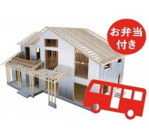 エアコン一台で家中快適省エネ住宅