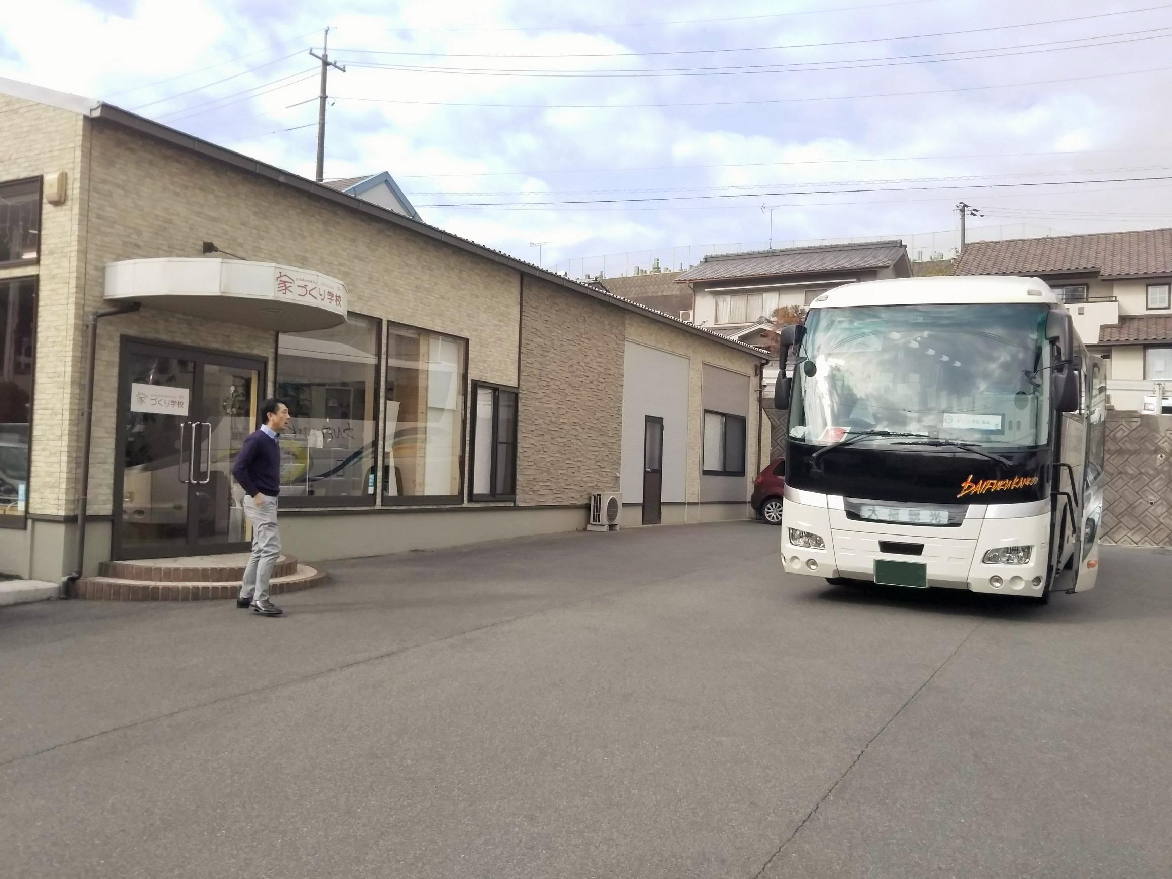 午後からはバスに乗ってOB宅へ