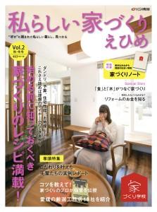 松1610-表紙(小)