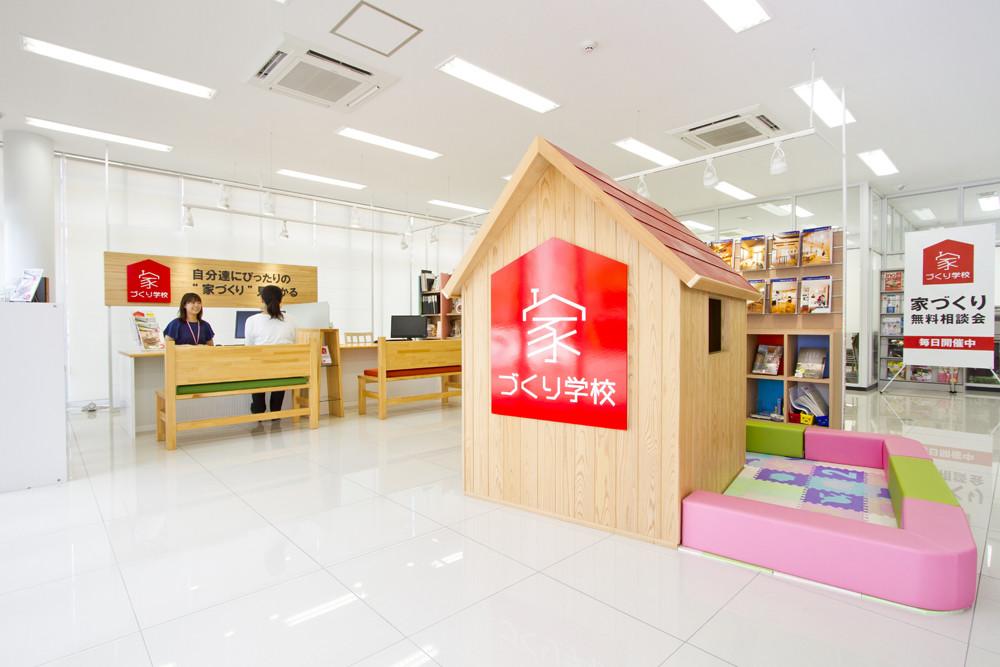 家づくり学校 松山校イメージ