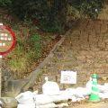 2018年の豪雨災害-松山城登山口のその後。