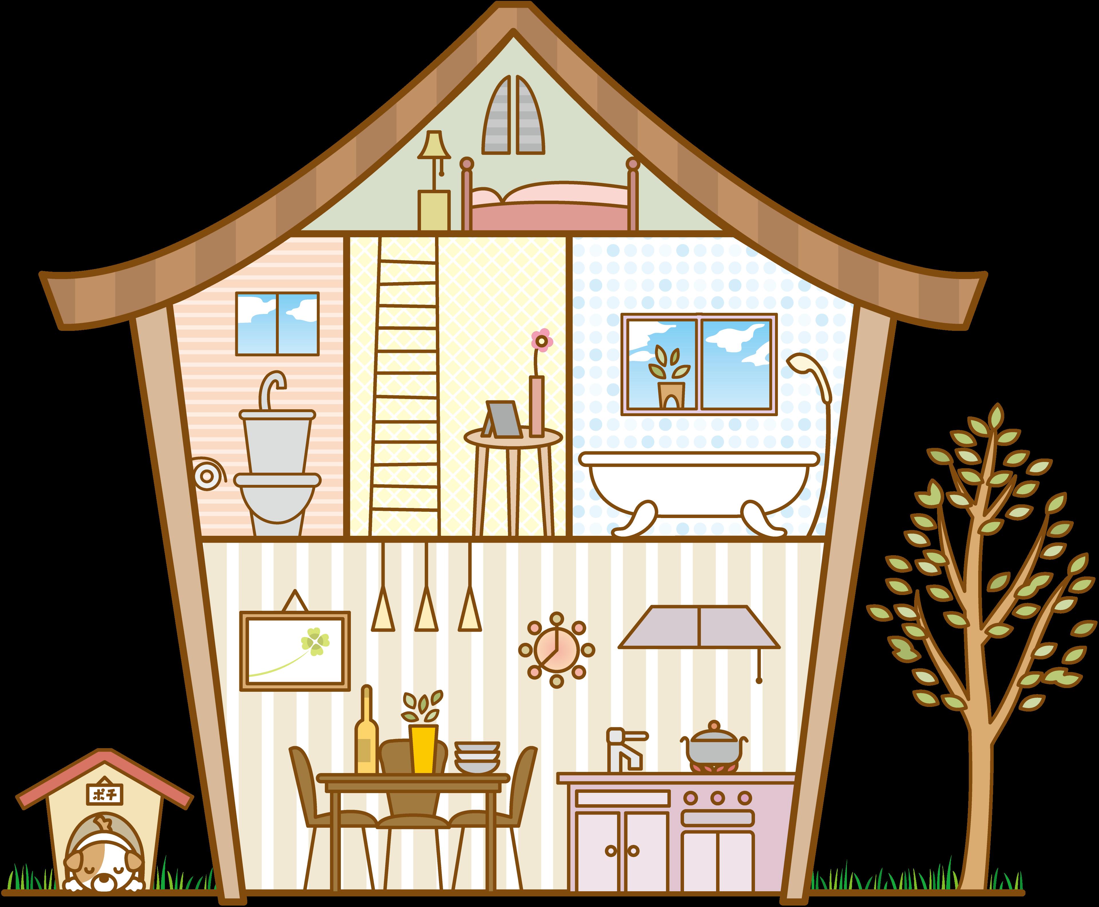 夢のマイホームへの道!  湘南校ブログ 注文住宅の無料相談・住宅会社