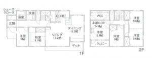 広い廊下のある家