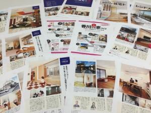 香川での家づくり第7弾 2月18日新発売
