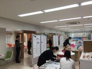 2/26高松 土地探し応援フェア 無料相談会