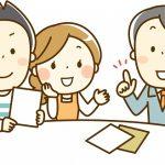 夫婦ともに働いているのだけど、住宅ローンはどうしたらいいの?