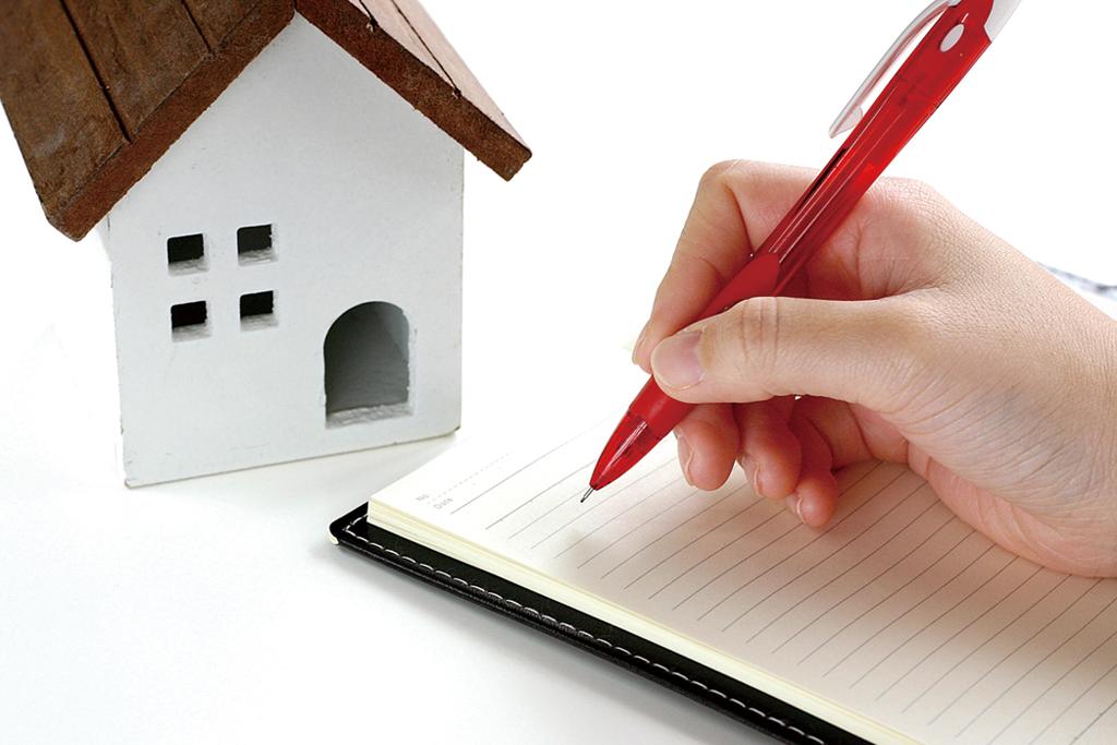 住宅ローン控除って?家づくりの税制と優遇措置 イメージ