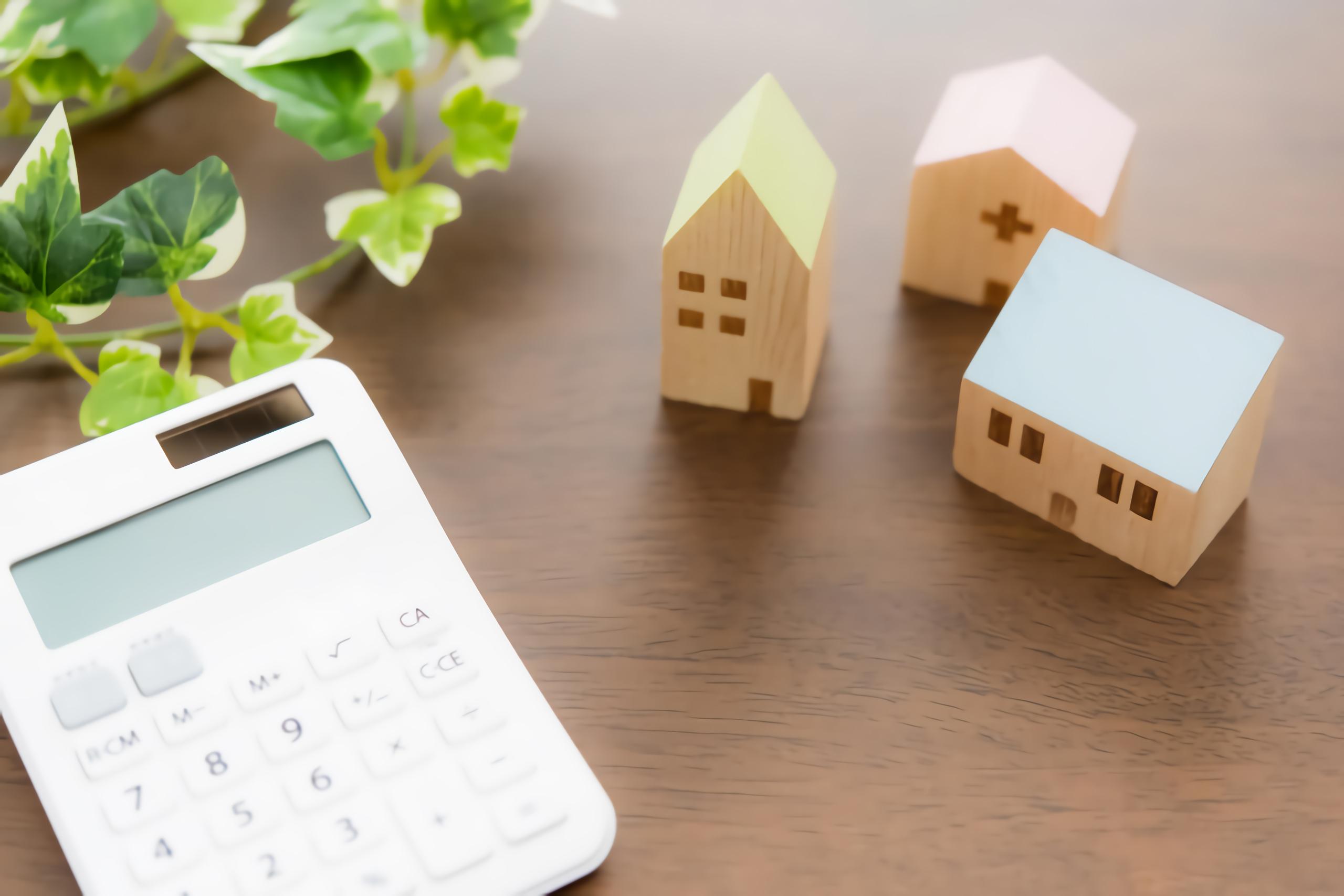 【初心者必見】無理のない住宅ローンを組むための3つの疑問!|イメージ