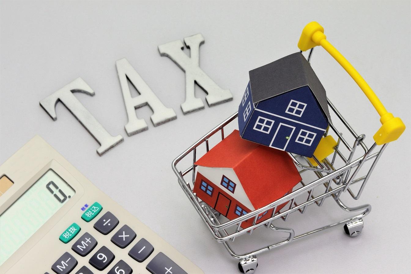 【徹底解説】増税後の住宅購入をサポートする4つの支援策|イメージ