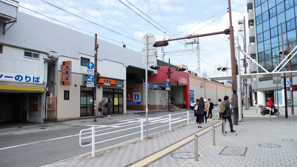 JR・山陽電鉄「垂水駅」東出口